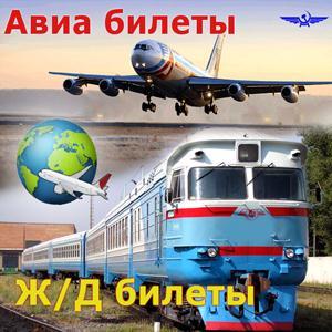 Авиа- и ж/д билеты Новосокольников