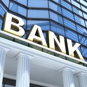 Банки Новосокольников