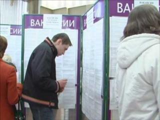 Центры занятости Новосокольников