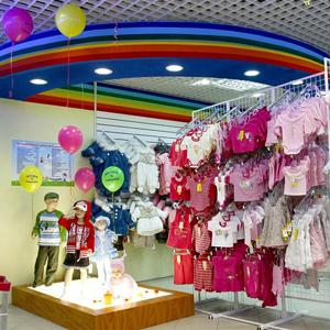 Детские магазины Новосокольников