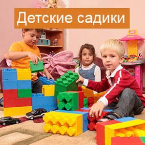 Детские сады Новосокольников
