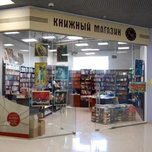 Книжные магазины Новосокольников