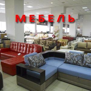 Магазины мебели Новосокольников