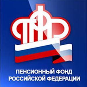 Пенсионные фонды Новосокольников