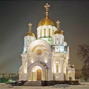 Религиозные учреждения Новосокольников