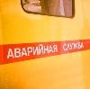 Аварийные службы в Новосокольниках
