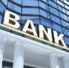 Банки в Новосокольниках