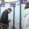 Центры занятости в Новосокольниках
