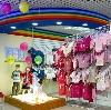 Детские магазины в Новосокольниках