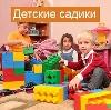 Детские сады в Новосокольниках