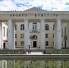 Дворцы и дома культуры в Новосокольниках