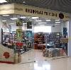 Книжные магазины в Новосокольниках