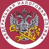 Налоговые инспекции, службы в Новосокольниках