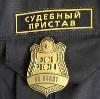 Судебные приставы в Новосокольниках