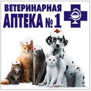 Ветеринарные аптеки Новосокольников